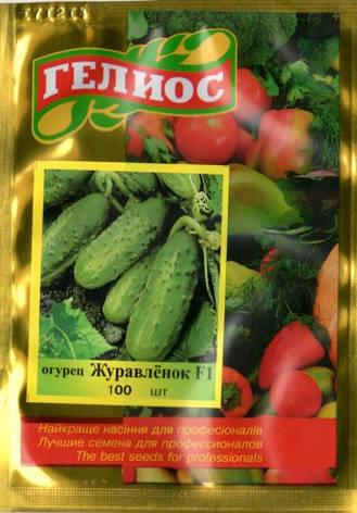 Семена огурцов пчелоопыляемых Журавленок F1 100 шт., фото 2