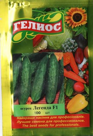 Семена огурцов  партенокарпических Легенда F1 100 шт., фото 2