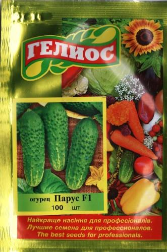 Семена огурцов  партенокарпических Парус F1 100 шт.