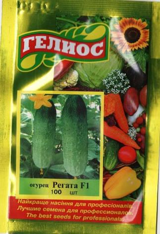 Семена огурцов  партенокарпических Регата F1 100 шт., фото 2
