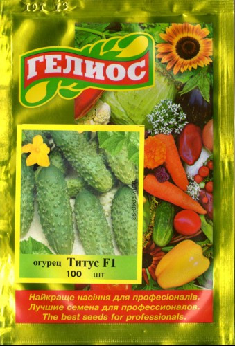 Семена огурцов пчелоопыляемых Титус F1 100 шт.