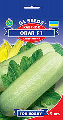 Кабачок цуккини Опал  F1