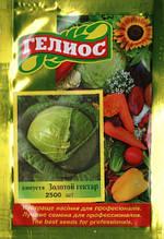 Семена капусты белокачанной Золотой гектар F1 1000 шт.