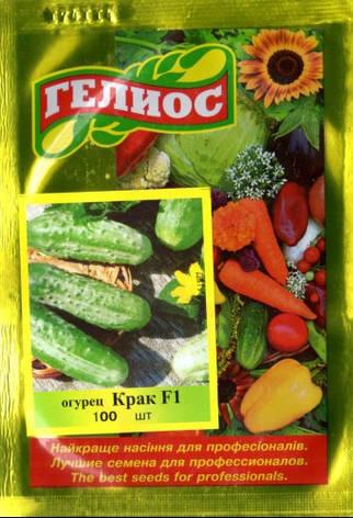 Семена огурцов пчелоопыляемых Крак F1 100 шт., фото 2