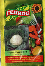 Семена капусты белокачанной Казачок F1(1000 шт.)