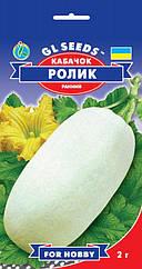 Цуккини Ролик