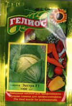 Семена капусты белокачанной Экстра F1 1000 шт.