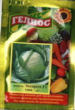 Семена капусты белокачанной Экспрес F1 1000 шт.