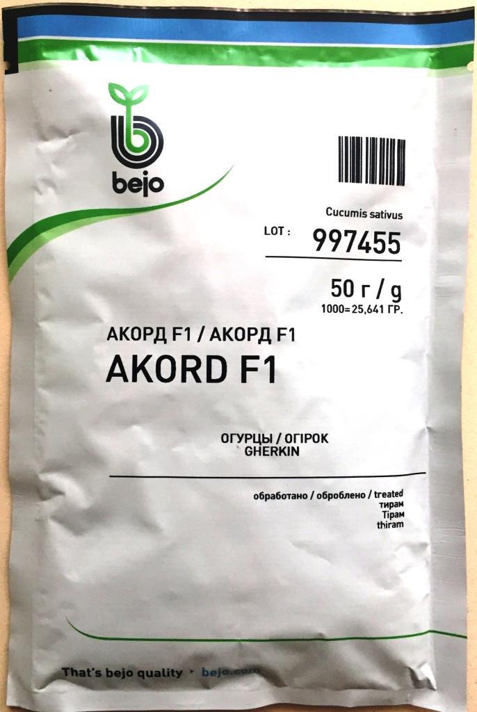 Семена огурцов пчелоопыляемых Акорд F1 50 г