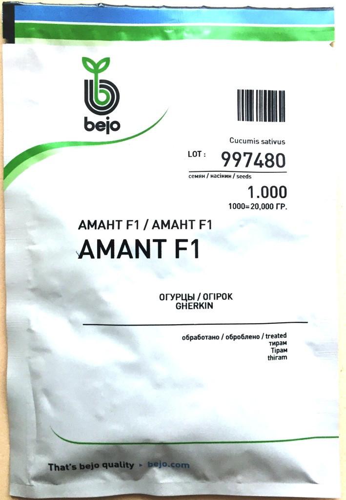 Семена огурцов  партенокарпических Амант F1 1000 шт.