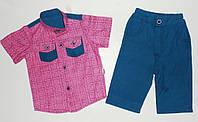 Модный костюм для мальчика 1,2,3,4 года