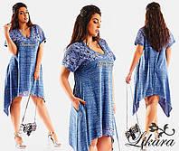Платье женское 48+ арт 52731-126
