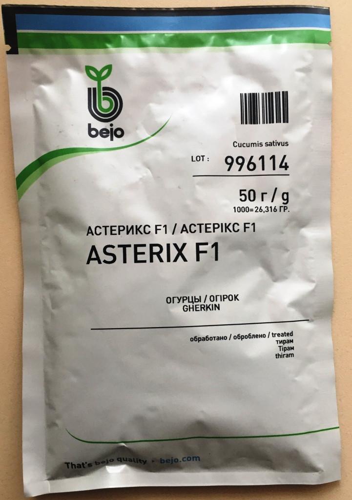 Семена огурцов пчелоопыляемых Астерикс F1 50 г