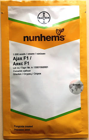 Семена огурцов пчелоопыляемых Аякс F1 1000 шт., фото 2