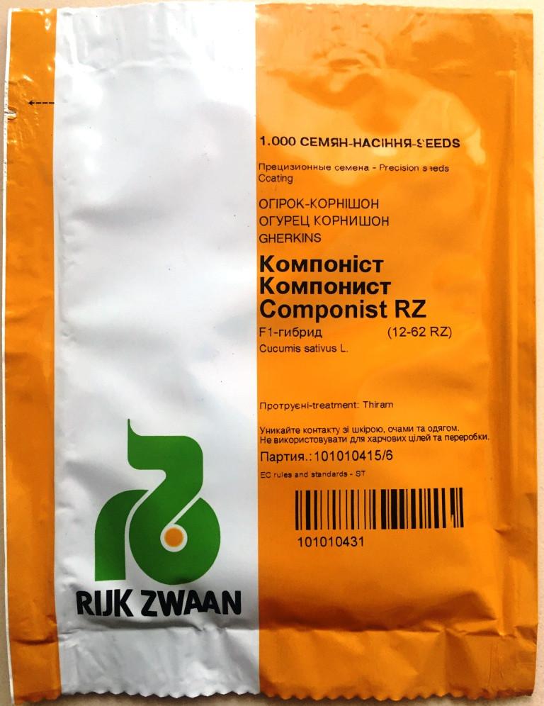 Семена огурцов  партенокарпических Компанист F1 1000 шт.