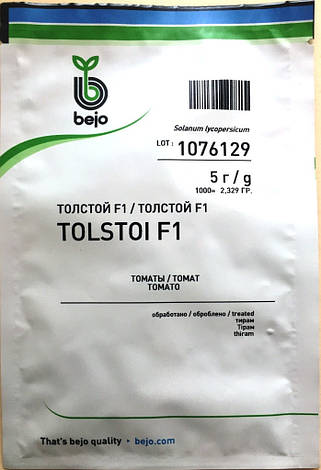 Семена томатов Толстой F1 5 г, фото 2