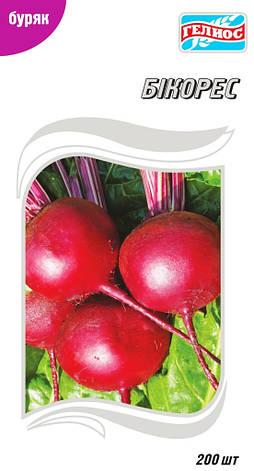 Семена свеклы Бикорес 200 шт., фото 2