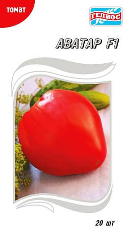 Семена томатов Аватар F1 20 шт., фото 2