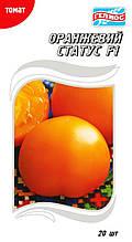 Семена томата Оранжевый статус F1 20 шт.