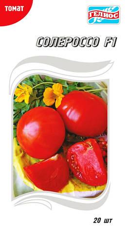 Семена томатов Солероссо F1 20 шт., фото 2