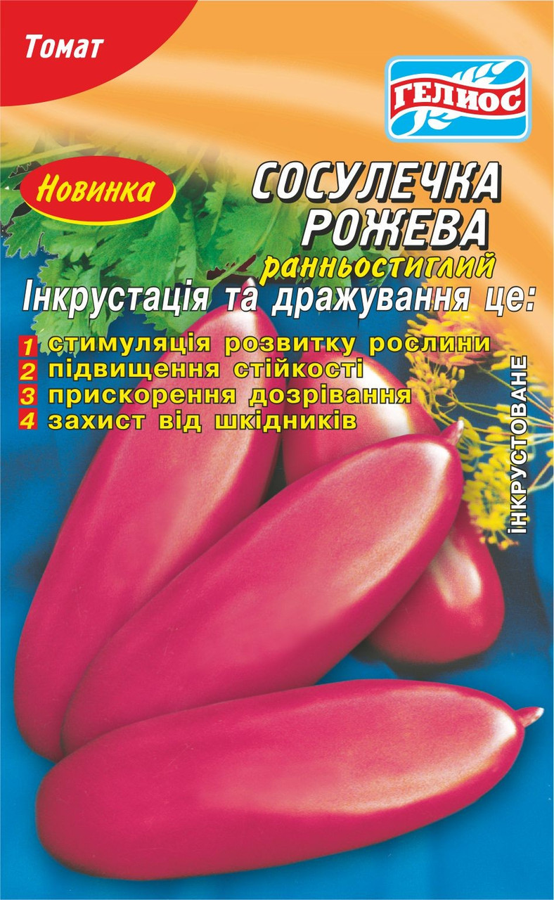 Семена томата Варвара 50 шт. Инк.