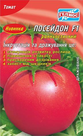 Семена томата Посейдон F1 20 шт. Инк., фото 2