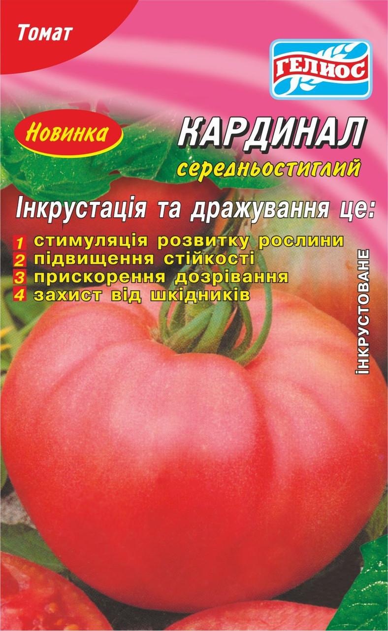 Семена томата Кардинал 50 шт. Инк.
