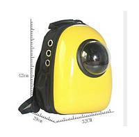 Рюкзак для животных Cosmopet Желтый