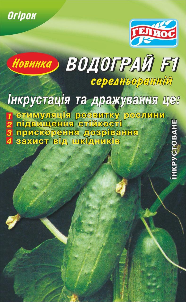 Семена огурцов пчелоопыляемых Водограй F1 25 шт. Инк.