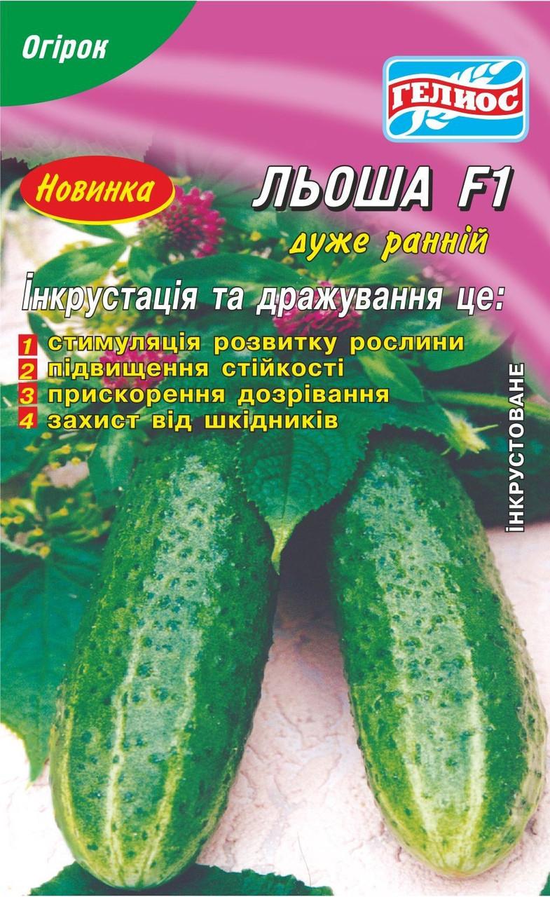 Семена огурцов пчелоопыляемых Леша F1 50 шт.