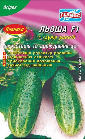 Семена огурцов пчелоопыляемых Леша F1 50 шт., фото 2