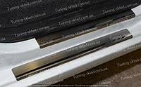 Накладки на пороги Lada Granta (накладки порогов Лада Гранта)