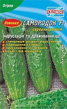 Семена огурцов пчелоопыляемых Самородок F1 25 шт. Инк.