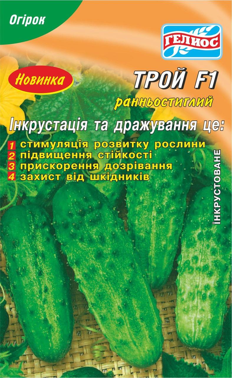 Семена огурцов пчелоопыляемых Трой F1 50 шт. Инк.