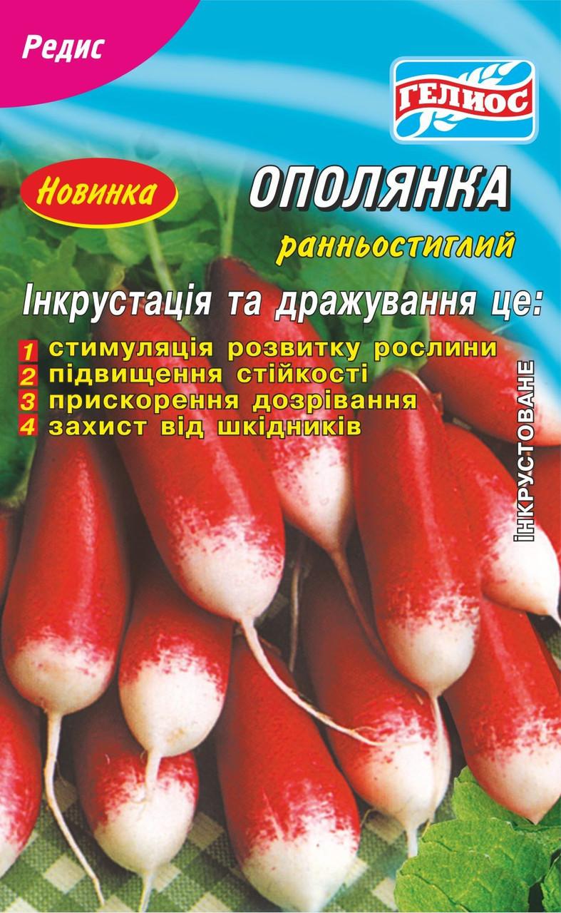 Семена редиса Ополянка 3 г Инк.