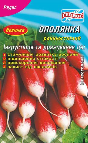 Семена редиса Ополянка 3 г Инк., фото 2