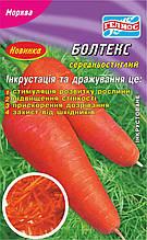 Семена моркови Болтекс 2000 шт. Инк.