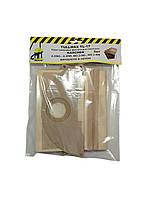 Набор бумажных мешков для пылесосов KARCHER Tullmax TL-17(одноразовый, 5 шт.)