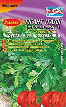 Семена петрушки листовой Гигант Италии 3 г Инк.