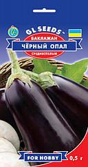 Баклажан Черный Опал