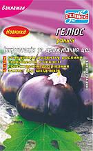 Семена баклажана Гелиос 100 шт. Инк.