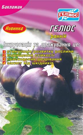 Семена баклажана Гелиос 100 шт. Инк., фото 2