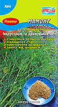 Семена укропа кустового Мамонт 3 г Инк.