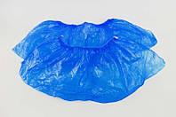 Бахилы синие 2г 100шт/уп 50 пар Dochem