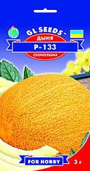 Дыня Р-133