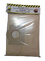 Набор бумажных мешков для пылесосов KARCHER Tullmax TL-18(одноразовый, 5 шт.)