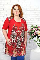 Красная летняя туника большого размера с карманами ВИТРАЖИ ТМ Ирмана 54-68 размеры