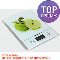 Весы кухонные электронные Tiross TS-1301 Apple/весы для продуктов