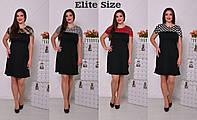Женское повседневное комбинированное платье больших размеров (4 цвета), фото 1