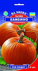 Тыква Бамбино